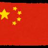 【F1 2019セッティング】第3戦中国GP セッティング