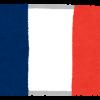 【F1 2019セッティング】第8戦フランスGP セッティング