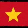 【F1 2020セッティング】第3戦ベトナムGP セッティング