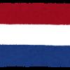 【F1 2020セッティング】第5戦オランダGP セッティング